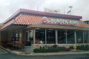 Burger King_Humacao